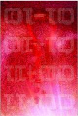 <h5>Zdzisław Sosnowski, It from qubit, 2018, 131 × 217 cm, akryl, folia, plastik na blejtramie</h5>