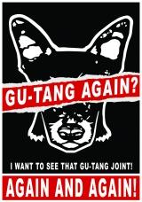 <h5>OFFLINE – Gu-Tang Clan</h5>