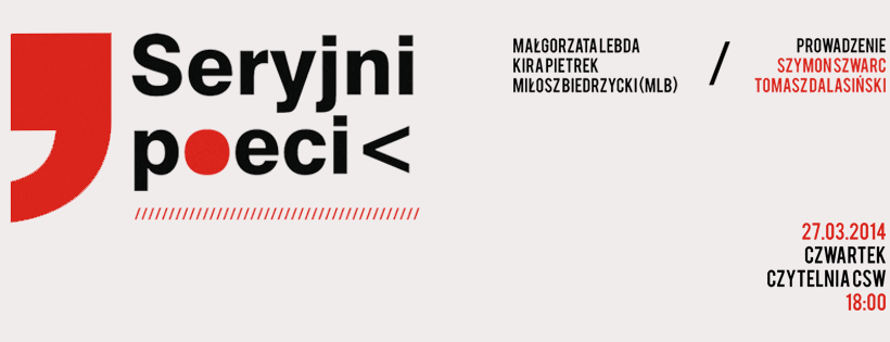 Seryjni poeci - banner