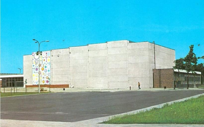 Aula UMK, lata 70.