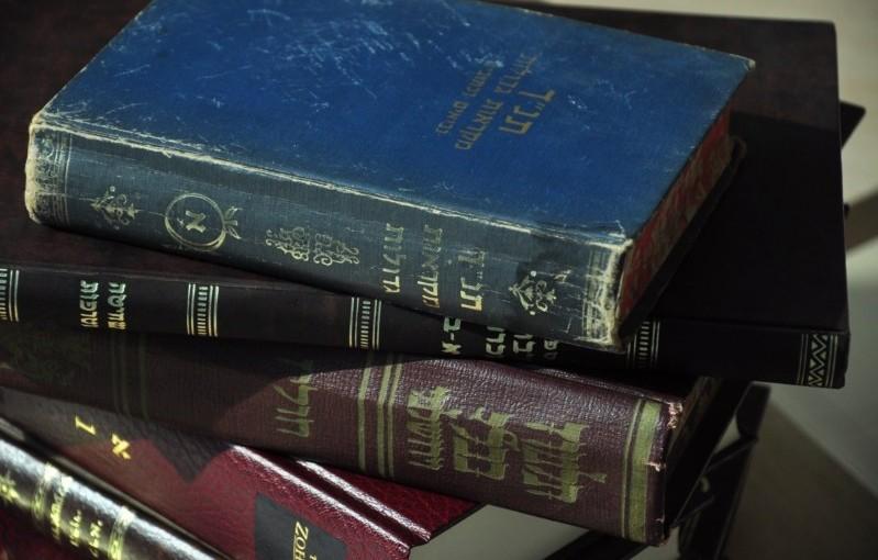 Judaica - zdjęcie książek