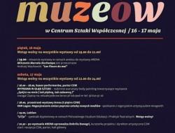 Plakat Europjeska Noc Muzeów 2014 w CSW