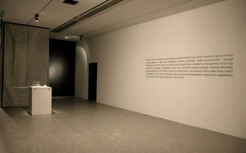 Przestrzeń wystawy LOCIS, praca Liliana Piskorska