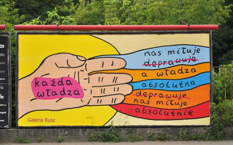 Zdjęcie billboardu Galeria Rusz na bulwarze CSW