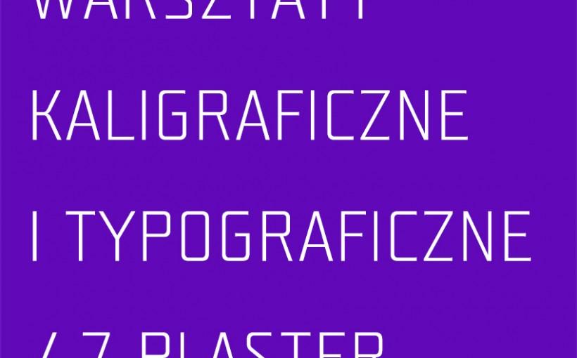 Typograficzne kojarzenie