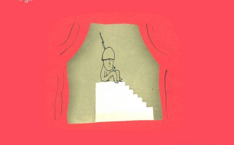Spotkanie psychoanalizy z picturebookiem
