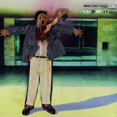 This Man Was Shot 0.9502 Seconds Ago, 2004, Copyright: David Lynch
